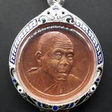 เหรียญบาตรน้ำมนต์ ลพ.คูณ วัดบ้านไร่ ปี๓๙