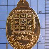 2999 รูปถ่ายหลวงพ่อแก้ว วัดลุ่มโพธิ์ทอง ปี 2522 จ.เพชรบุรี  รูปที่ 1