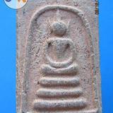 814 สมเด็จหลวงปู่ศรี มหาวีโร วัดป่ากุง