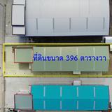 S252 ขายโรงงานสร้างใหม่พร้อมใช้งานทันที 396 ตร.ว ถนนกว้าง กู้ง่าย เดินทางสะดวก ขายโรงงาน ขายโรงงานสมุทรสาคร