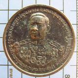 2966 เหรียญกรมหลวงชุมพรเขตอุดมศักดิ์ ที่ระลึกสร้างพระรูปอนุส