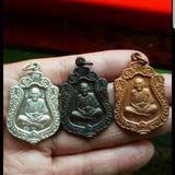 เหรียญหลวงปู่หมุน วัดซับลำไย รุ่นสมปราถณาปี 43