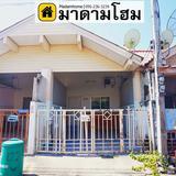 หมู่บ้านรักไทย ซอยวัดสุทธิ ข้างบิ๊กซี บ้านอยุธยา บ้านมือสองอยุธยา บ้านมือ2อยุธยา มาดามโฮมอยุธยา