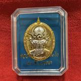 เหรียญกฐินหน้ายักษ์ เนื้อ 3 K