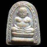 พระสังกัจจายน์ วัดพระพุทธบาท สระบุรี ปี2520 หลวงพ่อกวยปลุกเสก