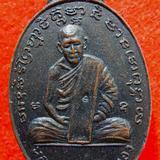 เหรียญหลวงปู่ทิมวัดสุวรรณรังสรรค์ค่ะ