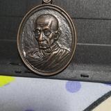 เหรียญกฐินปี58