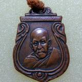 เปิดคับ เหรียญหลวงปู่ช่วง วัดบางแพรกใต้ นนทบุรี รุ่น 2