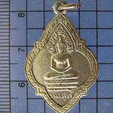 3946 เหรียญประจำวันเกิดวันเสาร์ หลังยันต์ห้าใหญ่ ปี2500 พระด