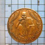 2199 เหรียญหลวงพ่อคูณ อวยพรพรปีใหม่ ปี 2537 ซื้อง่าย ขายดี ม