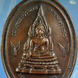 เหรียญพระพุทธชินราช วัดพระธาตุดอยกองมู แม่ฮ่องสอน