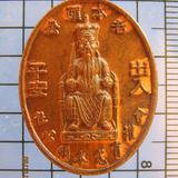2822 เหรียญเทพเจ้าจีน หลังเรียบ ไม่ทราบวัด
