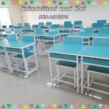 โรงงานผลิต โต๊ะเก้าอี้นักเรียน ระดับชั้น อนุบาล, ประถม,มัธยม,อาชีวะ และอื่นฯ ราคาเริ่มต้นที่ 999 บาท