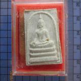 1422 พระสมเด็จ หลังรูปเหมือน หลวงพ่อแพ วัดพิกุลทอง สิงห์บุรี