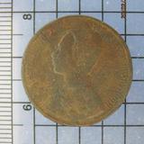 4271 เหรียญทองแดง 1อัฐ รศ.114 ตราพระสยามเทวาธิราช หัวไม่ตรงก