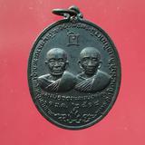 5758 เหรียญ4จตุรพิรพร หลวงพ่อแดง-เจริญ-ฤทธิ์-กรณ์ วัดเขาบันไดอิฐ ปี18 จ.เพชรบุรี