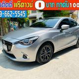 ▶️2019 Mazda 2 1.3  High Connect ไมล์แท้💯%33,xxx กม. ▶️รับประกันศูนย์ 3ปี/100,000กม.