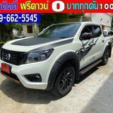 ❎ปี2020 Nissan NP 300 Navara 2.5 D21