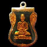 เหรียญลงยาหลวงปู่ทวด ร.ศ.200 ขอบหยัก วัดช้างให้ ปัตตานี ปี25