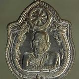 เหรียญ หลวงปู่หมุน มังกรคู่ เนื้อตะกั่ว  j104