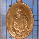 4634 เหรียญรุ่นมงคลบารมี 6 รอบ หลวงพ่อคูณ ปี 2537 จ.นครราชสี