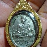 เปิดคับ เหรียญหลวงปู่ทวดรุ่น๔ บล๊อกมีเม็ดตา นิยม