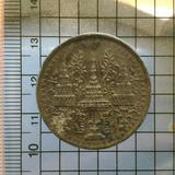 5327 เหรียญ ร.4 ดีบุก 8 อันเป็นเฟื้อง พระมงกุฎ-พระแสงจักร ปี
