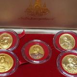 ชุดเหรียญกษาปณ์ที่ระลึกรัชกาลที่๕