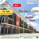ขาย อาคารพาณิชย์ 3 ยูนิตติด J&T Express @Greenery City นิคมปิ่นทอง 1 - แหลมฉบัง ชลบุรี