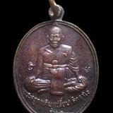 เหรียญรุ่นแรกพ่อท่านเปรียม พระครูกาเดิม วัดบางสะพาน นครศรีธรรมราช ปี2547