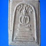 5212 สมเด็จปรกโพธิ์ เจ้าคุณเที่ยงวัดระฆัง ปี2507 หลวงปู่หิน