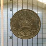 5328 เหรียญ ร.4 ดีบุก 8 อันเป็นเฟื้อง พระมงกุฎ-พระแสงจักร ปี