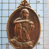 2965 เหรียญหลวงพ่อคูณ วัดบ้านไร่ รุ่น 12 ราศี ปีมะแม จ.นครรา