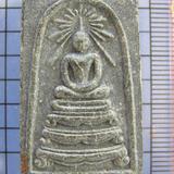 3546 พระสมเด็จพุทธเมตตา หลวงปู่วิเวียร วัดดวงแข ปี 2536 จ.กร