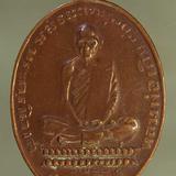 เหรียญ หลวงพ่อเดิม เนื้อทองแดง  j95