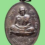 เหรียญเจริญพรล่าง หลวงปู่ทิม วัดละหารไร่ ปี 2517  สวยๆ
