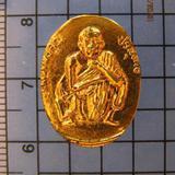 2049 เหรียญหลวงพ่อคูณ ปริสุทโธ หลังพระพุทธชินราช วัดบ้านไร่