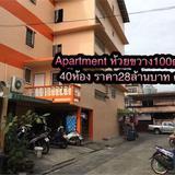 ขายอพาร์ตเม้นท์ย่านห้วยขวาง 100ตรว 40ห้อง ทำเลดี