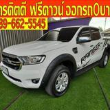 🎯2019 Ford Ranger 2.2 DOUBLE CAB  Hi-Rider XLT