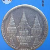 948 เหรียญ ร.5 หนึ่งบาท เนื้อเงิน หน้าพานพุ่มข้างฉัตร หลังช้