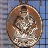 4371 เหรียญหล่อ ร.ศ.233 พิมพ์นั่งนับแบงค์ หลวงพ่อคูณ วัดบ้าน