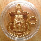 เหรียญในหลวงรัชกาลที่๙นั่งบัลลังค์