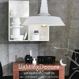 โคมไฟอเมริกัน นอร์ดิก โคมไฟสไตล์โมเดิร์น วินเทจ โคมไฟแต่งบ้าน ดีไซน์สวย โคมไฟเรียบหรู โคมไฟสำหรับแต่งห้องนอน