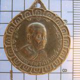 2974 เหรียญพระครูสุพจน์วราภรณ์ วัดละมุด จ.นครปฐม