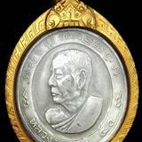 หลวงพ่อเงิน วัดดอนยายหอม 2513  เนื้อเงิน เลี่ยมทองพร้อมใช้ สร้างน้อย แค่ 2 พันกว่าเหรียญ
