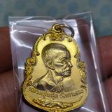 เหรียญ หันข้าง หลวงพ่อสุด ปี25 บล๊อกรางคู่ เนื้อกะไหล่ทอง สวยมาก ประกันแท้