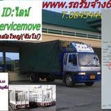 (รถรับจ้าง) รถ6ล้อใหญ่(จัมโบ้) รถ6ล้อกลาง รถกระบะใหญ่ รับจ้างกรุงเทพและต่างจังหวัดโทร.0845444014