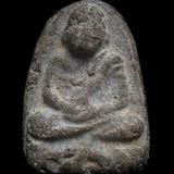 เนื้อว่านรุ่นแรกหลวงพ่อทวดหนอน วัดเขามะรวด วัดดอนตะวันออก ปี2505