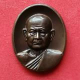 5749 เหรียญสมเด็จพระมหาวีรวงศ์ (มานิต ถาวโร) วัดสัมพันธ์วงศ์ ปี2544 กรุงเทพ