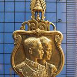 2830 เหรียญที่ระลึกในการเสด็จพระราชดำเนินเยือนฯ ปี 2503 เนื้